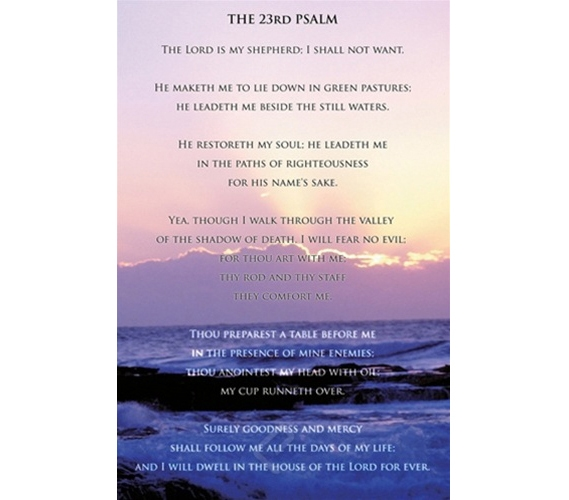 analysis of psalm 23 religion essay A close analysis of the individual sections will a commentary on psalm 24 505 himself the king of glory34 verse 2 alluded to the identical to the god see thorkild jacobsen, the graven image, in ancient israelite religion: essays in honor of frank moore.