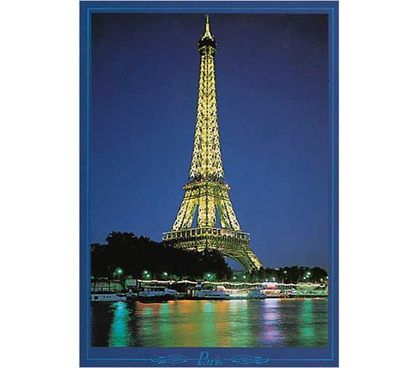 Eiffel Tower At Night Paris Poster College Decorations