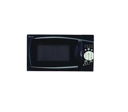 700 Watt Dorm Microwave Black Magic Chef Cheap